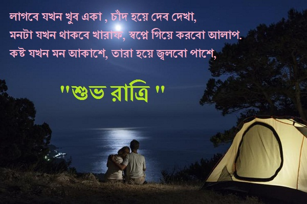 Drowing Sad Love Bangla: Lagbe Jokhon Khub Eka