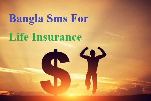 bangla quotes and sms for life insurance