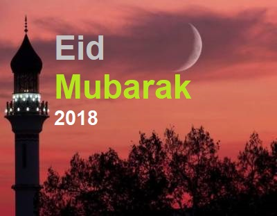 Eid mubarak 2018 pic wallpaper image photo
