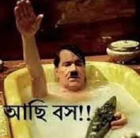 bangla funny picture charli cheplin