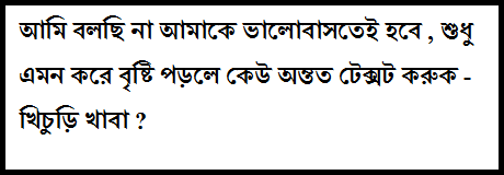 funny bangla facebook status