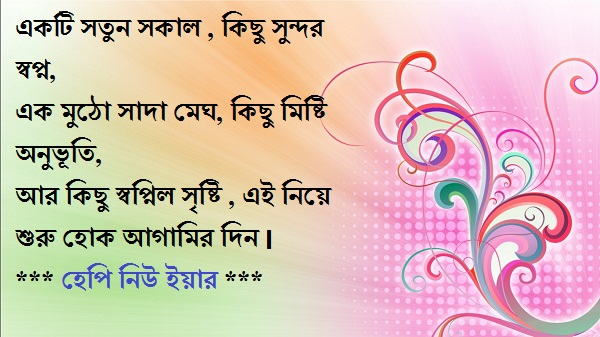 Fine Sad Quotes About Life In Bangla Contemporary - Valentine ...