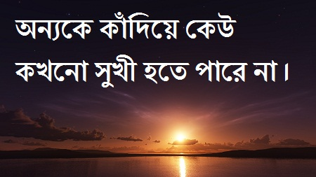 Kosto Sms Pic Wallpaper Images Photos With Quotes Koster Picture
