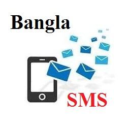 all bangla sms