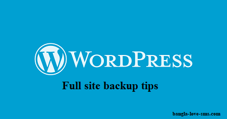 How to take backup your full wordpress site