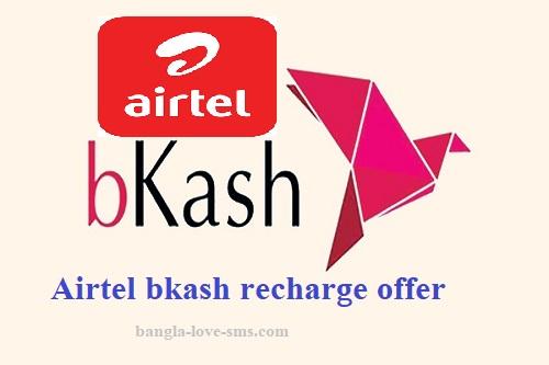 Airtel bkash recharge offer